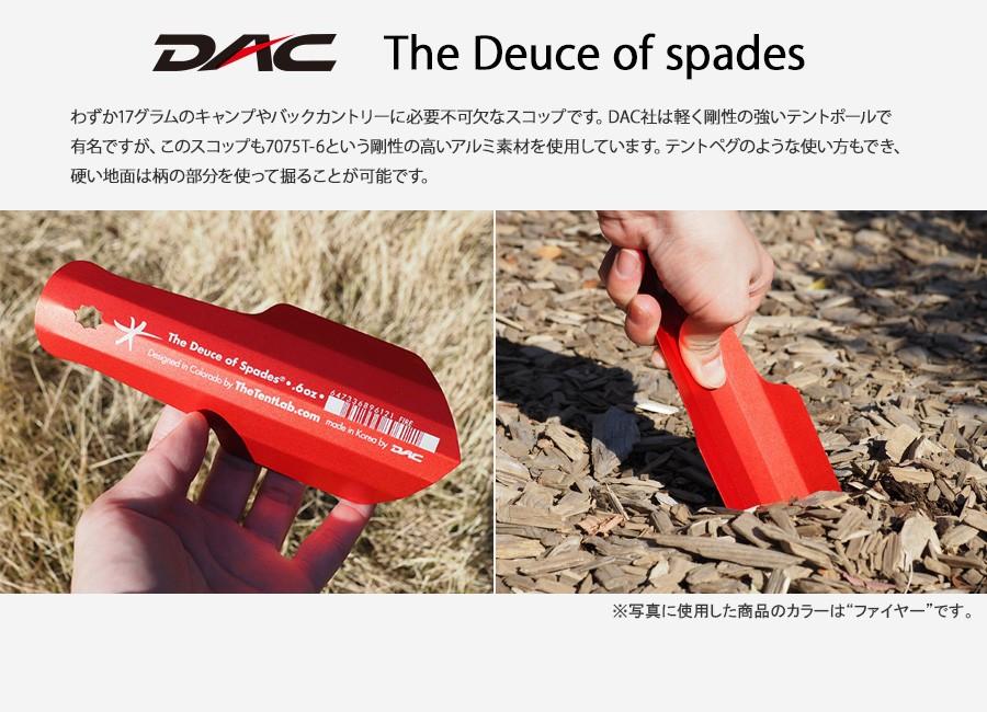 DAC ダック The Deuce of spades