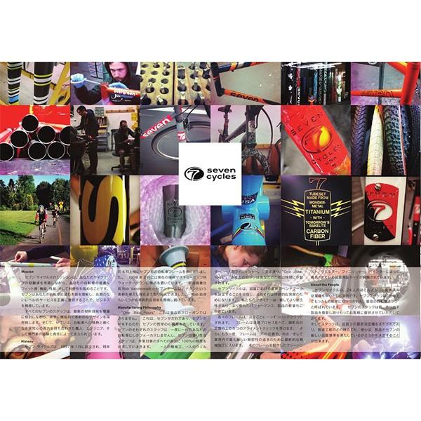 エイアンドエフカントリー 2015 総合カタログ
