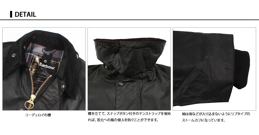 BARBOUR ビデイルジャケット MWX0018 ブラック 詳細