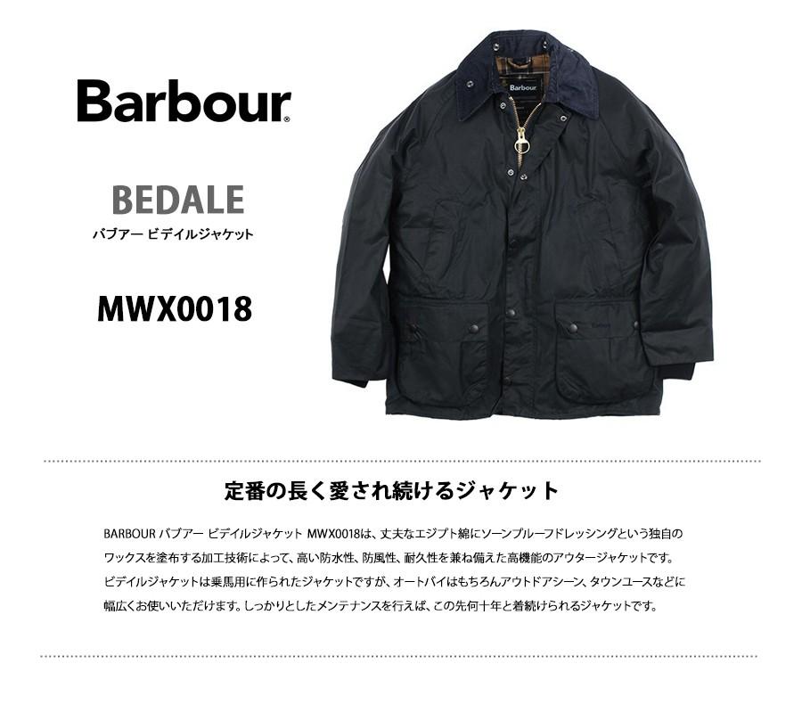 BARBOUR ビデイルジャケット MWX0018 ネイビー