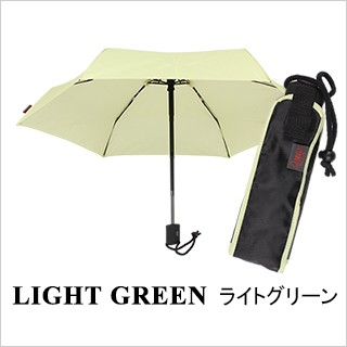 DANTYオートマチック ライトグリーン