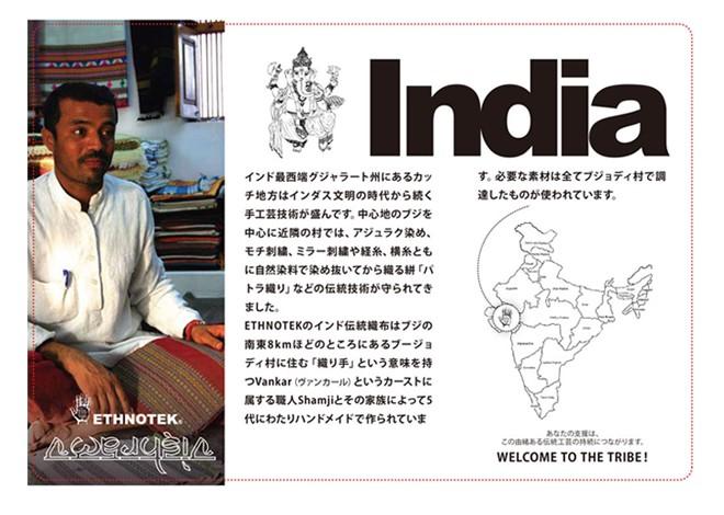 ETHNOTEK エスノテック 生産国 インディア