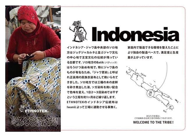 ETHNOTEK エスノテック 生産国 インドネシア