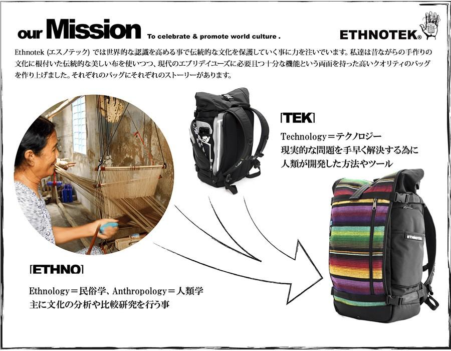 ETHNOTEK(エスノテック) ミッション