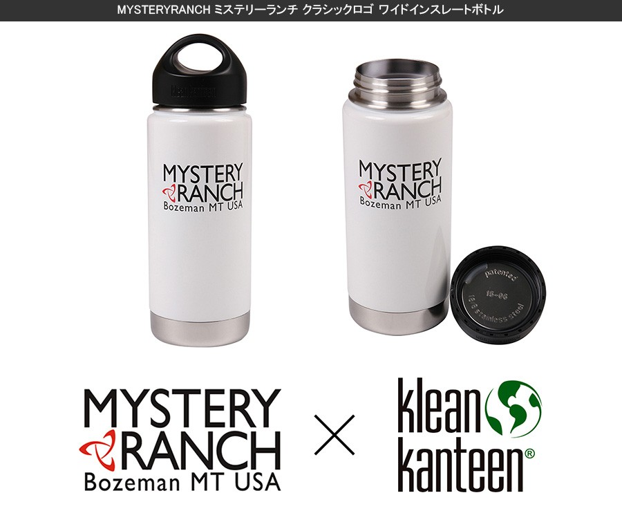 MYSTERYRANCH ミステリーランチ クラシックロゴ ワイドインスレートボトル