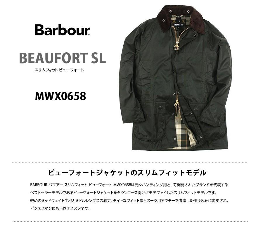 BARBOUR スリムフィット ビューフォート MWX0658sg セージ