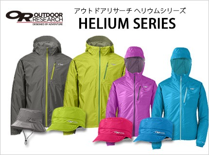 OUTDOOR RESEARCH アウトドアリサーチ ヘリウムシリーズ
