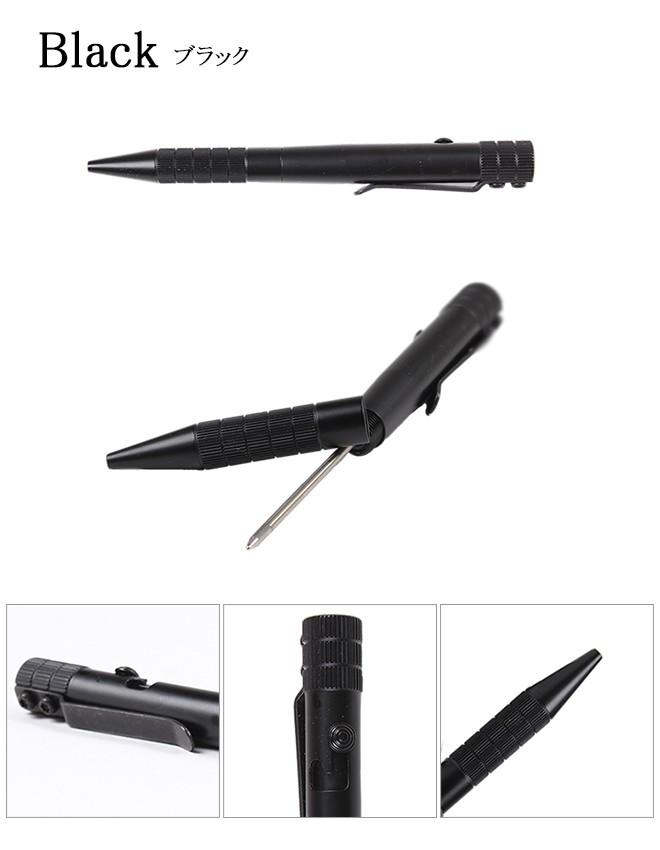 ライフルボールペン ブラック