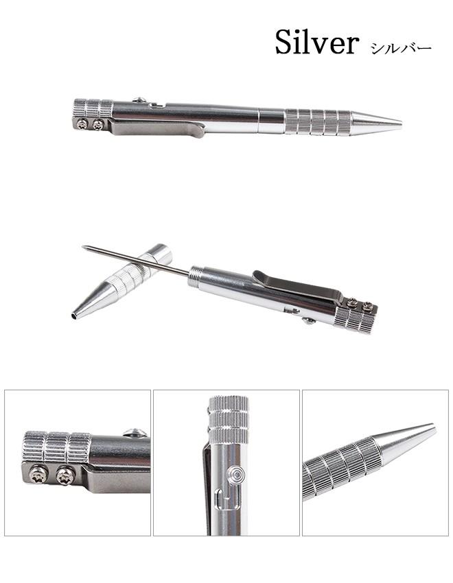 ライフルボールペン シルバー