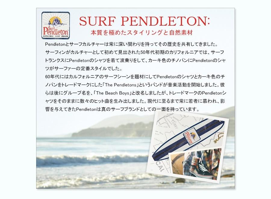SURF PENDLETON