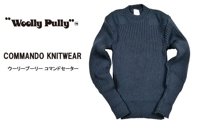 Woolly Pully コマンドセーター ブルーグレー