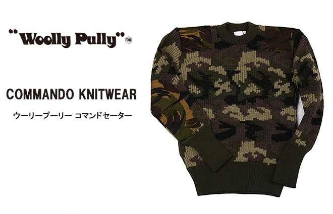 Woolly Pully コマンドセーター カモフラージュ