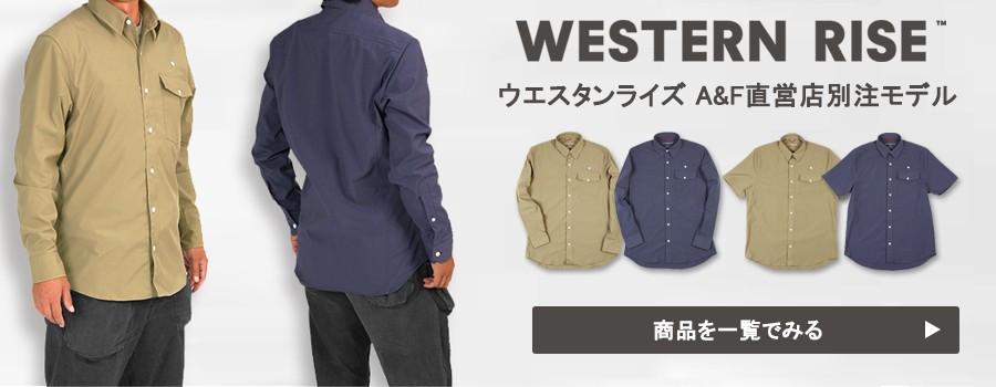 WESTERN RISE Teckシャツ A&F直営店別注モデル 一覧へ