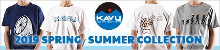 KAVU 2019年春夏コレクション