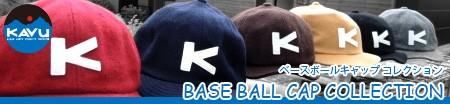 人気のKAVU カブー ベースボールキャップ