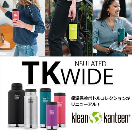 klean kanteen TKWide