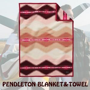 PENDLETON BLANLET & TOWEL