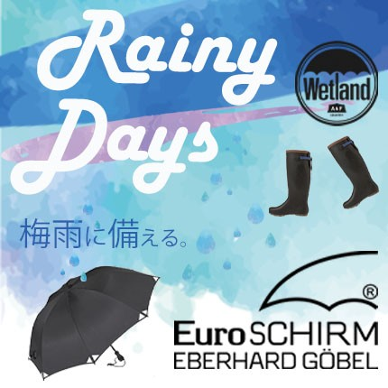 Rainy Days 梅雨に備えるレイングッズ特集