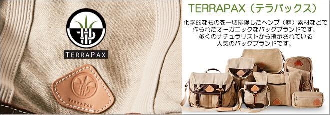 TERRAPAX(テラパックス)