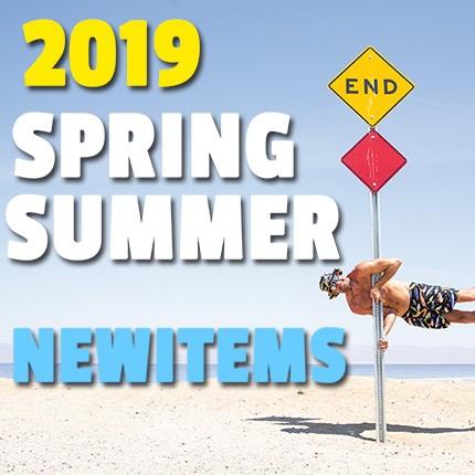 2019年春夏新商品