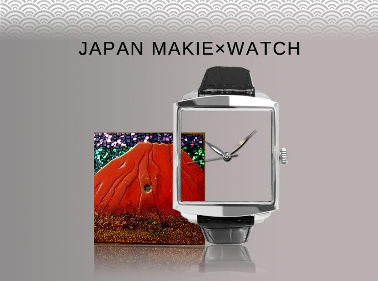 JAPAN MAKIE?WATCH