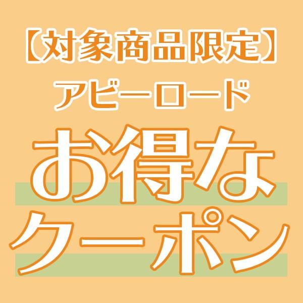 【対象商品限定】SEIKO アストロン SBXB123 12,500円OFFクーポン