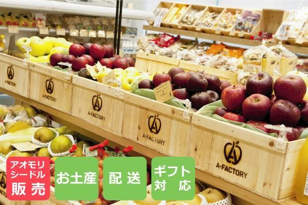 FoodMarche(フードマルシェ)