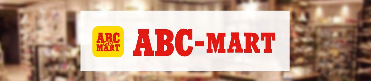 ABC-MART PayPayモール店 - PayPayモール