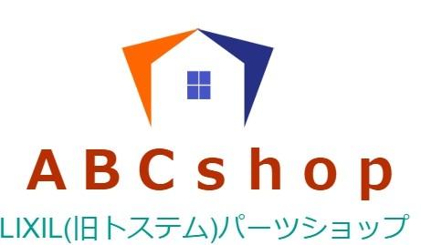 ABCshop ロゴ