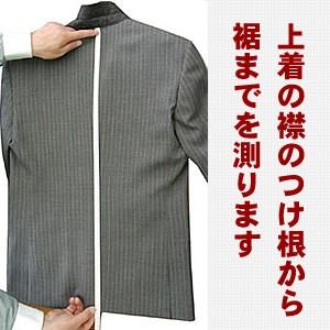 ジャケット上着丈採寸イメージ