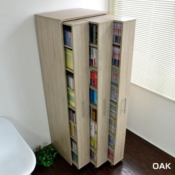 3連 スリムラック 本棚 薄型 スライド コミック収納 漫画収納 マンガ収納 書棚 大容量 木製 J-Supply Ltd. tcp348|abiles|21