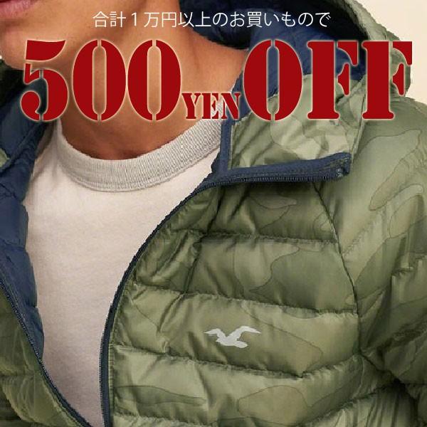 The last sale!500円OFFクーポン・ 本物のアバクロホリスターを更にお安くどうぞ