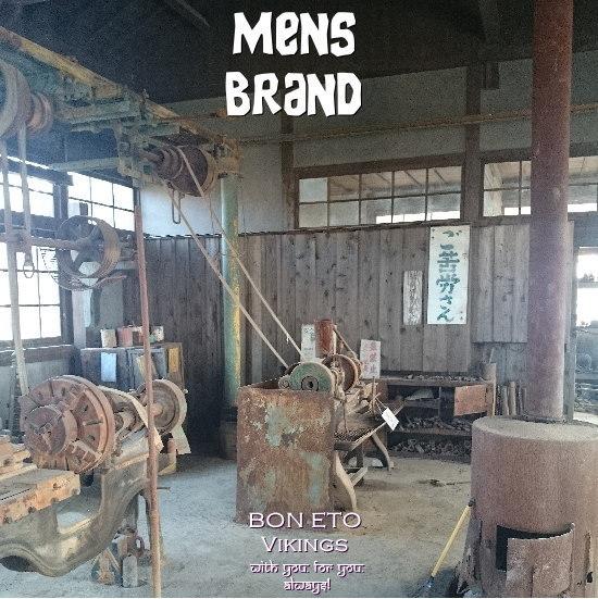 Men's Brand(メンズブランド)