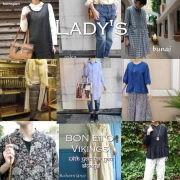 Lady's(レディース)