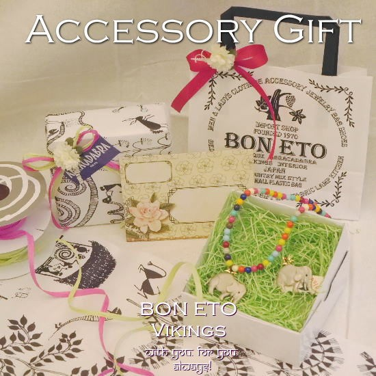 Accessory Gift