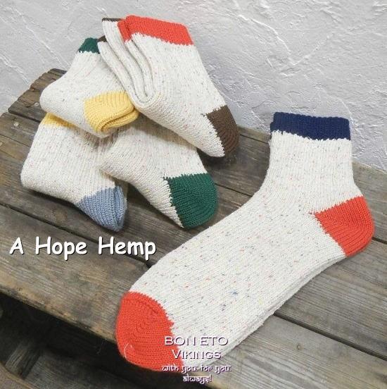 A Hope Hemp Japan