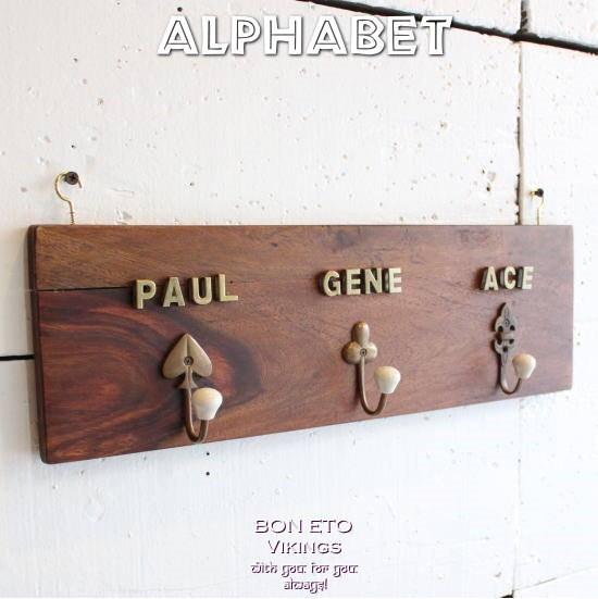 Alphabet アルファベット