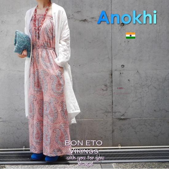 Anokhi India
