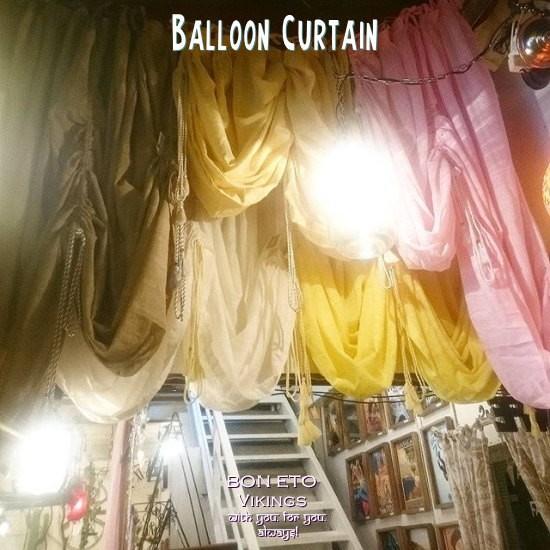 Balloon Curtain(バルーンカーテン)