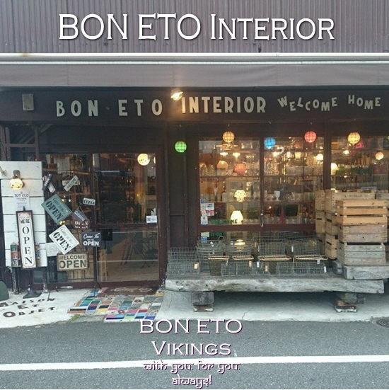 BON ETO Interior