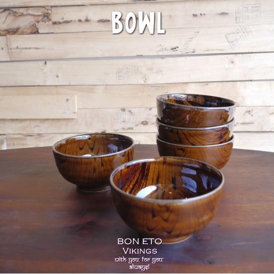 Bowl(ボウル)