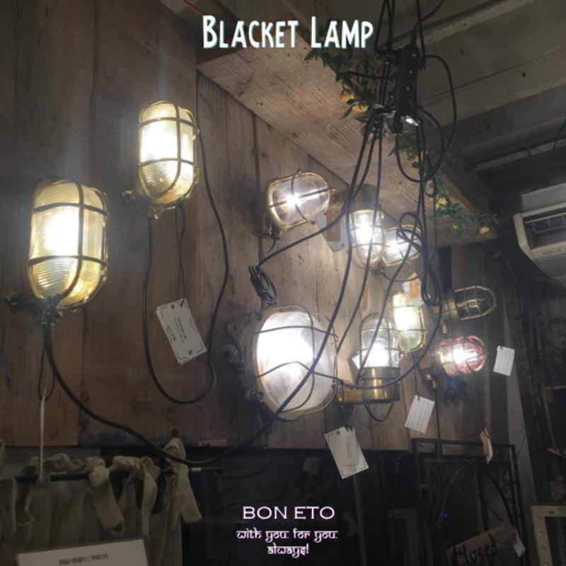 Bracket Lamp(ブラケットランプ)