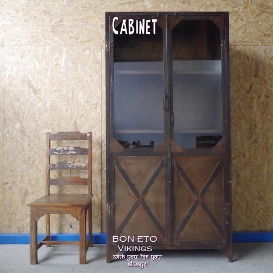 Cabinet(キャビネット)