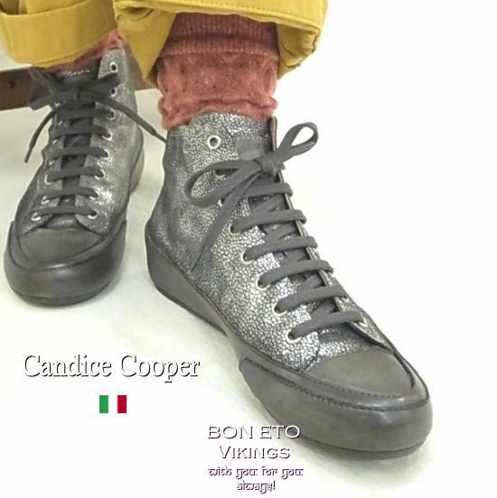 Candice Cooper Italy