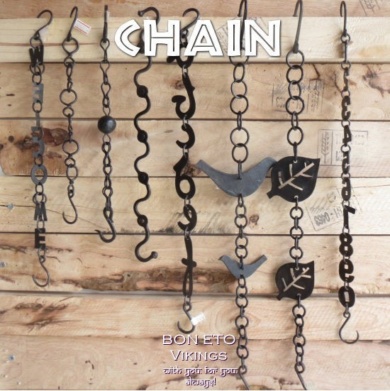 Chain チェーン