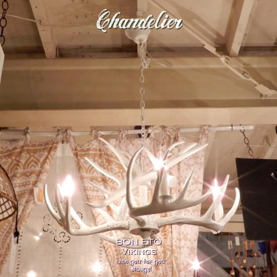 シャンデリア