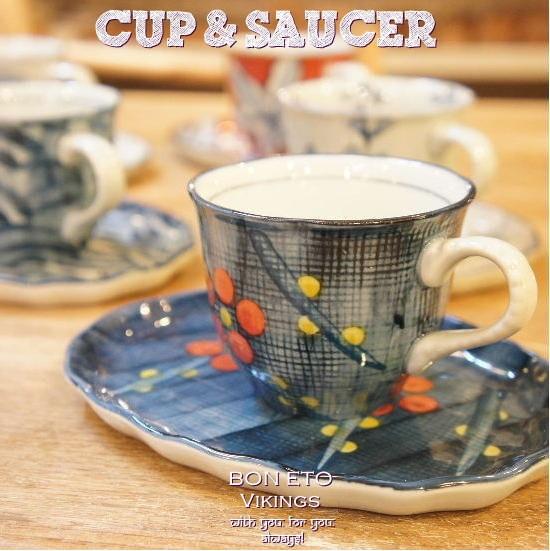Cup & Saucer(カップアンドソーサー)
