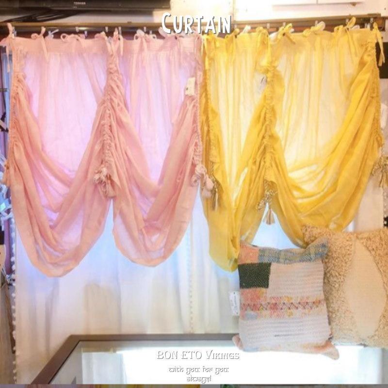 Curtain(カーテン)