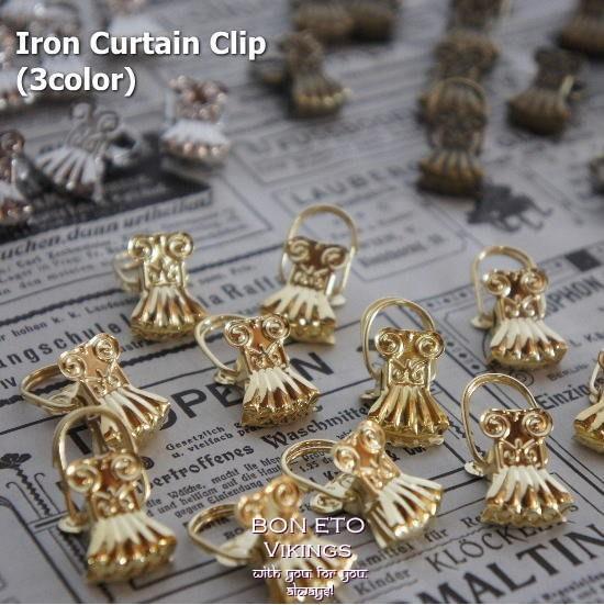 Curatin Clip(カーテンクリップ)