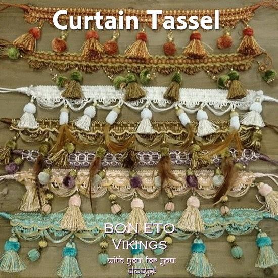Curtain Tassel(カーテンタッセル)